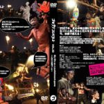 「my life as a punishment-game」DVD発売中!