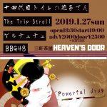 1月27日 三茶ヘブンスにてBBG48ライブがあります。