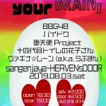 8月3日三茶ヘブンスドアにてBBG48ライブ